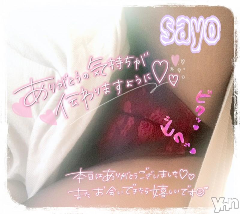 甲府ホテヘルCandy(キャンディー) 新人さよ(23)の2020年11月21日写メブログ「お礼日記です♡」