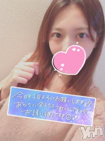 甲府ソープオレンジハウス らら(23)の2020年11月21日写メブログ「2日目?」