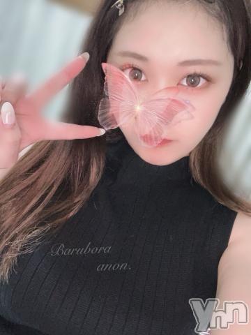 甲府ソープBARUBORA(バルボラ) あのん(20)の2021年4月8日写メブログ「? お兄様方へのお礼.」