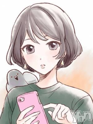 甲府ソープ オレンジハウス みら(20)の11月23日写メブログ「?【アニマル診断】やってみたよ?」