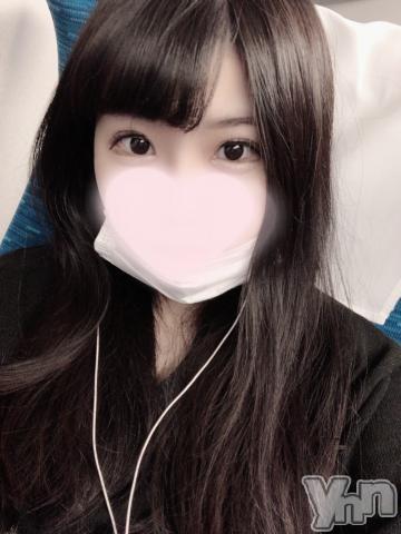甲府ソープオレンジハウス みら(20)の2020年11月22日写メブログ「?はじめまして?」