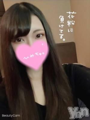 甲府ソープ 石亭(セキテイ) あやの(20)の3月27日写メブログ「つらたん、、、」