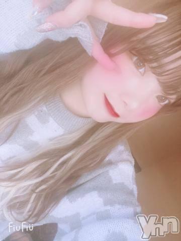 甲府ソープオレンジハウス ゆいか(20)の6月11日写メブログ「おはよっ???」