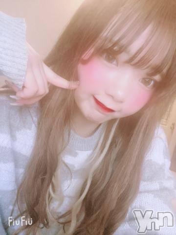 甲府ソープオレンジハウス ゆいか(20)の6月11日写メブログ「ありがとう?」