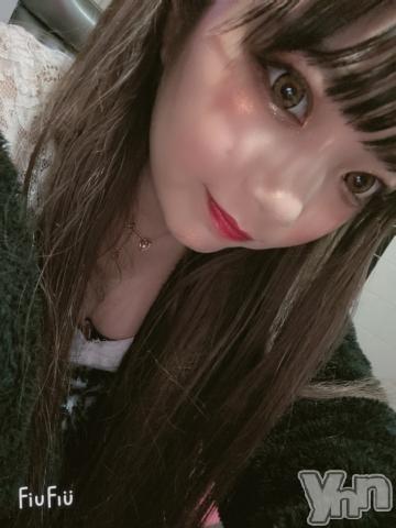 甲府ソープオレンジハウス ゆいか(20)の2021年1月13日写メブログ「ありがとう?」