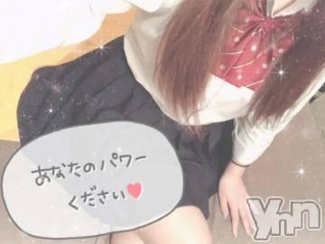 甲府ソープ オレンジハウス あさみ(20)の2月1日写メブログ「出勤?」