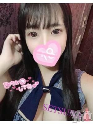 甲府ソープ オレンジハウス せつな(21)の3月18日写メブログ「退勤?」