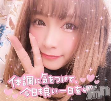 甲府ソープ 石亭(セキテイ) れい(25)の12月5日写メブログ「いっぱーい??」
