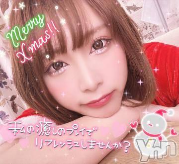 甲府ソープ 石亭(セキテイ) れい(25)の12月9日写メブログ「リオナのサンタさん....」