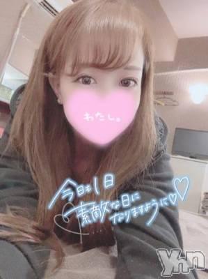 甲府ソープ オレンジハウス あい(25)の1月12日写メブログ「明日から( ??????? )???」