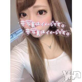 甲府ソープ Vegas(ベガス) まゆ(21)の1月17日写メブログ「おはよー!」