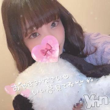 甲府ソープ 石亭(セキテイ) らん(22)の2月23日写メブログ「??おやすみ」