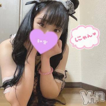 甲府ソープ 石蹄(セキテイ) らん(22)の9月18日写メブログ「?最終日です」