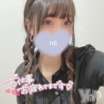 甲府ソープ石蹄(セキテイ) らん(22)の2021年9月14日写メブログ「?もしかして」