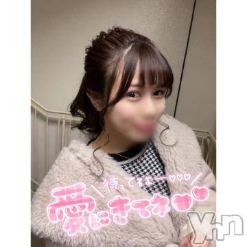 甲府ソープ BARUBORA(バルボラ) すず(20)の1月9日写メブログ「はじめまして??」
