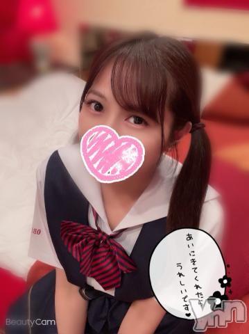 甲府ソープBARUBORA(バルボラ) すず(20)の2021年1月12日写メブログ「出勤してます???」
