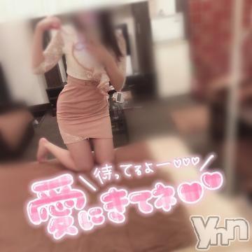甲府ソープBARUBORA(バルボラ) すず(20)の2021年1月13日写メブログ「嬉しいなぁ???」