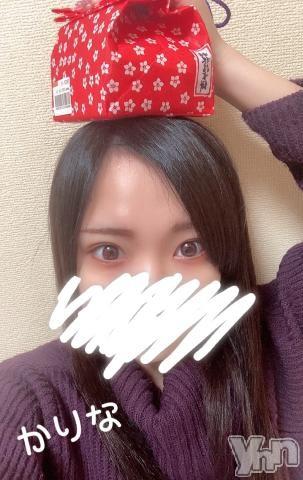 甲府ソープオレンジハウス かりな(21)の2021年1月13日写メブログ「しんげんもち」