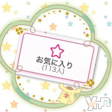甲府ソープ オレンジハウス ねいら(23)の1月8日写メブログ「わわわ??」