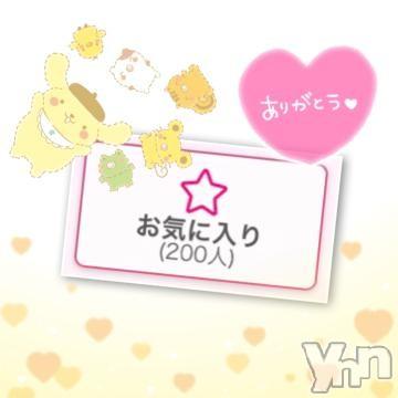 甲府ソープオレンジハウス ねいら(23)の2021年1月12日写メブログ「ありがとう?」