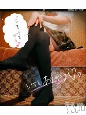 甲府ソープ BARUBORA(バルボラ) ひまり(20)の1月26日写メブログ「?22時頃の仲良しAさんへ!」