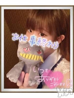 甲府ソープ BARUBORA(バルボラ) ひまり(20)の3月29日写メブログ「たいきん!」