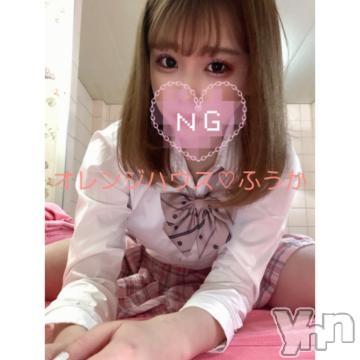 甲府ソープオレンジハウス ふうか(20)の2021年1月11日写メブログ「攻めたいの?」