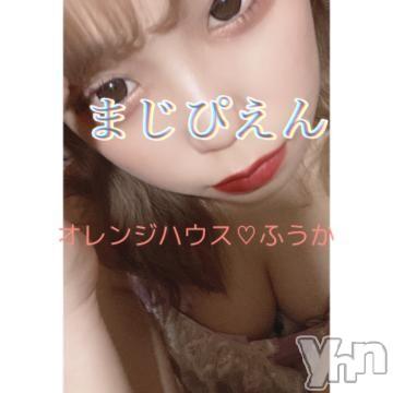甲府ソープオレンジハウス ふうか(20)の2021年1月12日写メブログ「?」