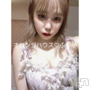 甲府ソープオレンジハウス ふうか(20)の2021年1月13日写メブログ「感謝??♀?」