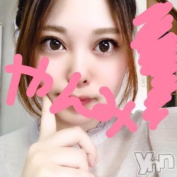 甲府ソープBARUBORA(バルボラ) じゅん(23)の2021年1月12日写メブログ「おはまる?」