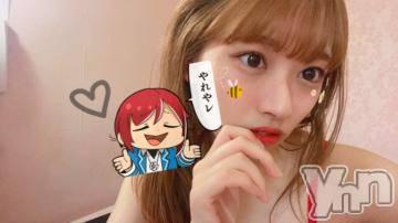 甲府ソープ オレンジハウス かこ(22)の9月20日写メブログ「ひさしぶりに?? ???」