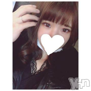 甲府ソープ オレンジハウス ゆぱ(22)の1月22日写メブログ「おはにゃん?」