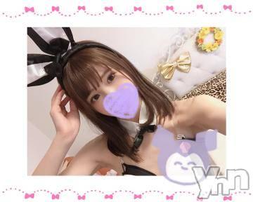 甲府ソープ オレンジハウス ゆぱ(22)の3月4日写メブログ「お初??」