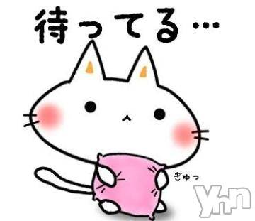 甲府デリヘル LOVE CLOVER(ラブクローバー) もみじ(20)の1月16日写メブログ「待ってるよ」