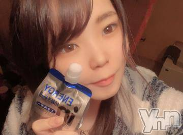 甲府ソープ オレンジハウス はく(23)の3月14日写メブログ「先程のお兄様?」