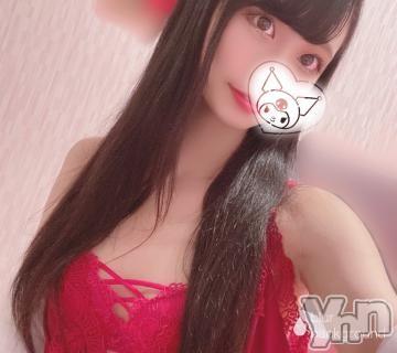 甲府ソープBARUBORA(バルボラ) あんず(20)の2021年9月15日写メブログ「おやすみなさい?」