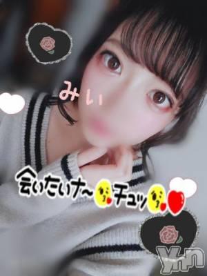甲府ソープ BARUBORA(バルボラ) みい(20)の1月31日写メブログ「講習でした!」