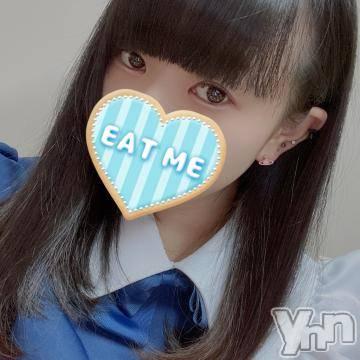 甲府ソープ オレンジハウス べる(24)の2月5日写メブログ「明日から?」