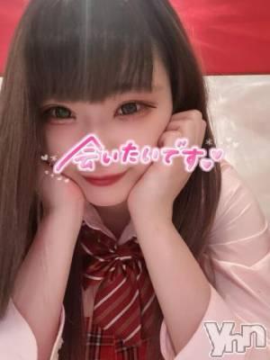 甲府ソープ Vegas(ベガス) らむ(20)の3月13日写メブログ「おねがい?」