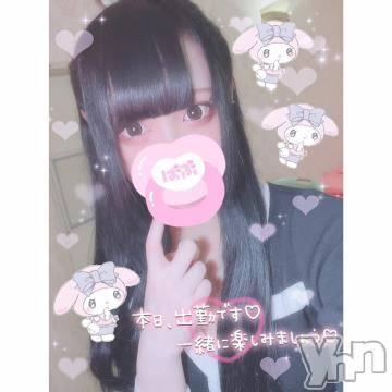 甲府ソープ 石亭(セキテイ) なおみ(19)の3月1日写メブログ「出勤3日目?」
