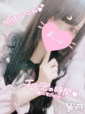 甲府ソープ 石亭(セキテイ) なおみ(19)の4月22日写メブログ「向かいます?」