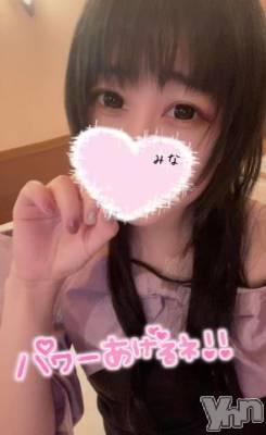 甲府ソープ Vegas(ベガス) みな(20)の2月13日写メブログ「長い髪もどうですか?」