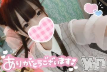 甲府ソープ オレンジハウス ふう(25)の3月18日写メブログ「休憩っ」