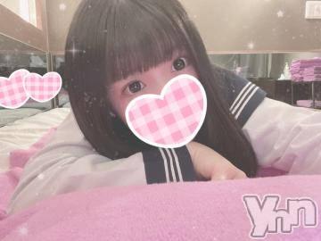 甲府ソープ オレンジハウス えるも(22)の3月13日写メブログ「ありがとう?」