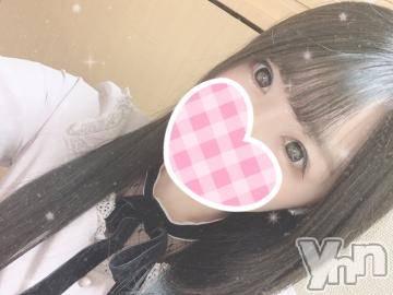 甲府ソープ オレンジハウス えるも(22)の3月14日写メブログ「おやすみ?」