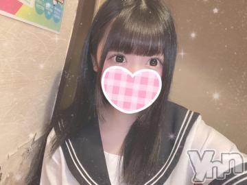 甲府ソープオレンジハウス えるも(22)の2021年7月22日写メブログ「??????」