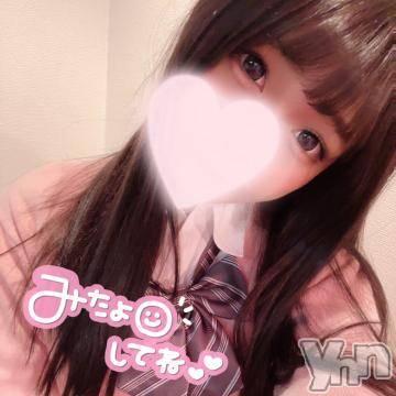 甲府ソープ オレンジハウス せら(21)の3月14日写メブログ「温泉?」