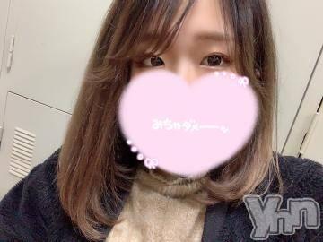 甲府ソープ BARUBORA(バルボラ) れな(20)の2月18日写メブログ「初めまして?」