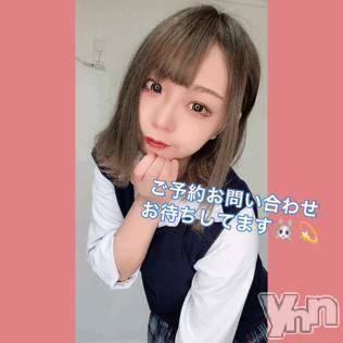 甲府ソープ 石亭(セキテイ) ななみ(23)の6月3日写メブログ「うごくよ??」