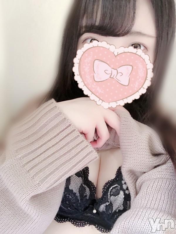 甲府ホテヘルCandy(キャンディー) 新人はるか(20)の2021年2月24日写メブログ「ありがとう💗」